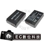 【EC數位】Canon  LP-E12 防爆電池 EOS M 專用 高容量防爆電池 LPE12
