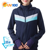 UV100 防曬 抗UV-涼感輕薄造型外套-連帽可拆