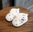 兒童鞋 鞋不掉鞋冬季0-1歲女寶寶鞋子軟底棉鞋男6-12個月9學步鞋布鞋【快速出貨八折下殺】
