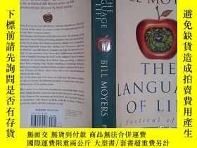二手書博民逛書店The罕見Language of Life: A Festival of Poets(詳見圖)Y6583 Bi