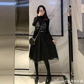紗裙洋裝冬裙新款秋冬法式連身裙中長款洋氣毛衣網紗裙子女兩件套裝 快速出貨