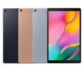 三星SAMSUNG Galaxy Tab A 10.1 (2019) Wi-Fi  3G/32GB 10.1吋平板電腦T510 Wi-Fi版
