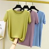 外穿T恤女夏季薄款純色短袖上衣無痕內搭圓領打底衫韓版修身半袖 韓國時尚週