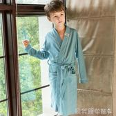 交換禮物兒童浴袍兒童睡衣男童純棉長袖浴袍春秋款男孩中大童小孩子 貝芙莉