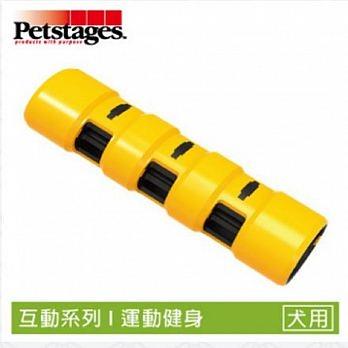 ☆御品小舖☆ 美國 Petstages互動彈力棒1155-L (幼/成/老犬) 寵物互動 吸引追逐 寵物狗玩具 耐咬磨牙