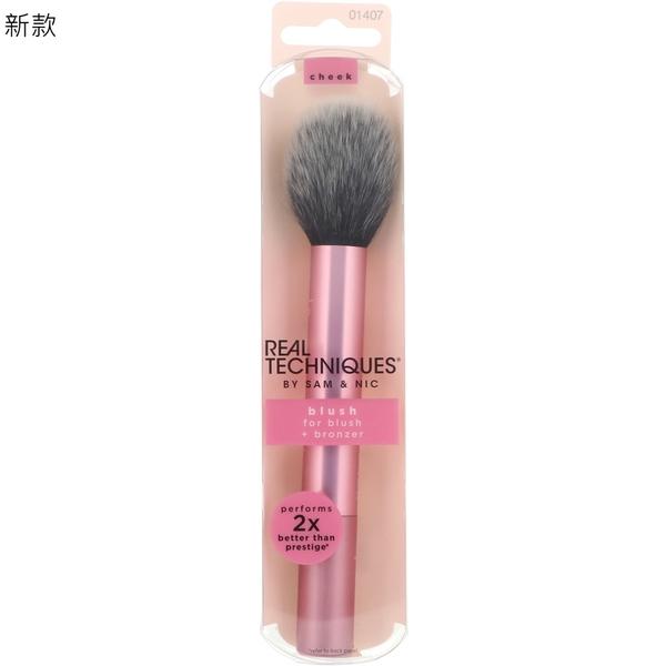 英國 Real Techniques Blush Brush 1407# 腮紅刷 蜜粉刷