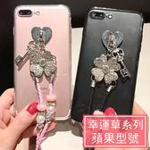 iPhone7 i6s i6 4.7 Plus 5.5 幸運草 氣墊空壓殼 手機殼 軟殼 保護殼 手機軟殼 掛繩