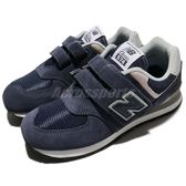 New Balance 慢跑鞋 574 NB 藍 深藍 白 麂皮 運動鞋 休閒鞋 中童鞋 童鞋【PUMP306】 YV574GVW
