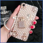 三星 M11 A21S S20+ A71 A51 A30S A70 Note10+ A80 A50 A9 A7 J6+ A20 S10+ 手機殼 珍珠香水 水鑽殼 訂製