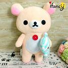 拉拉熊 牛奶熊 正版授權 抱娃娃款25公分 絨毛娃娃 公仔 玩具 玩偶