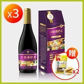 百膳纖酵素 升級強化版 買2送1瓶 再送 金鑽鳳梨乾 2包