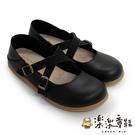 【樂樂童鞋】台灣製調式扣帶休閒娃娃鞋-黑色 C076 - 現貨 台灣製 女鞋 女童鞋 休閒鞋 娃娃鞋 皮鞋