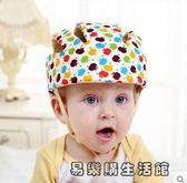 安全帽寶寶可調防護帽嬰兒學步防撞帽 易樂購生活館