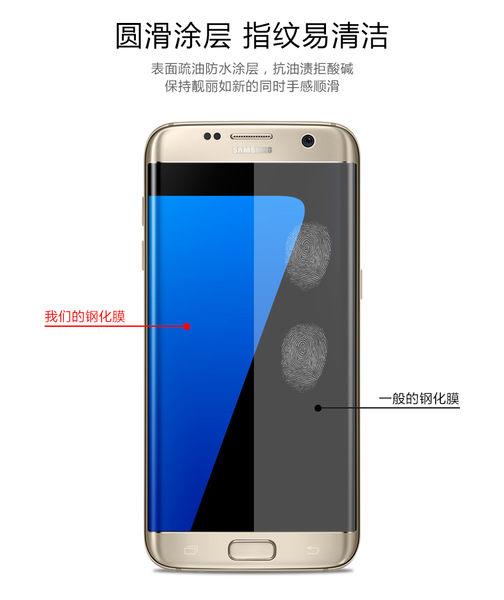 全屏覆蓋9h曲面 鋼化玻璃 SAMSUNG GALAXY S7edge S6 edge  S6 Edge+(Plus)保護貼膜 鋼化玻璃 防爆