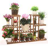 實木碳化多層花架落地室內植物架陽台客廳多肉架多層花盆架子  HM 卡布奇諾