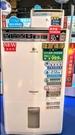 [PM2.5感知燈] [Panasonic新旗艦 F-Y26JH 空氣清淨除濕機] Smart App智慧控制