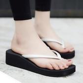 E家人 拖鞋女夏海邊沙灘鞋坡跟厚底涼拖外穿夾腳韓版時尚外出百搭人字拖