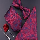 領帶五件套領帶男士正裝商務休閒韓版結婚新郎懶人拉錬領結方巾領帶夾