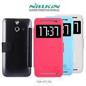 NILLKIN HTC All New One E8 新皮士鮮果系列皮套 磁扣皮套 保護套 手機套