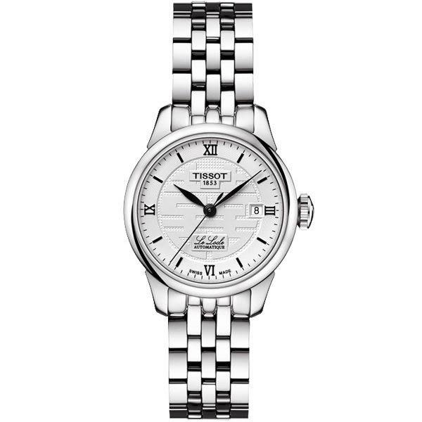TISSOT 天梭 Le Locle 力洛克雙喜特別版機械女錶-銀/25mm T41118335