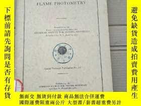 二手書博民逛書店symposium罕見on flame photometry(P1696)Y173412