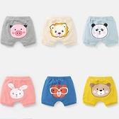 嬰兒夏季短褲 夏季嬰幼兒卡通大PP褲