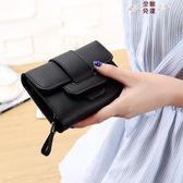 聖誕禮物短夾錢包女短款折疊長款錢夾女新款韓版學生多功能零錢手拿包 愛麗絲