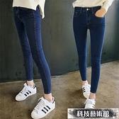 牛仔褲 女裝牛仔褲女夏季高腰顯瘦百搭緊身九分褲薄款小腳褲子女 交換禮物