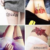 大腿蕾絲紋身貼防水女持久花臂 易樂購生活館