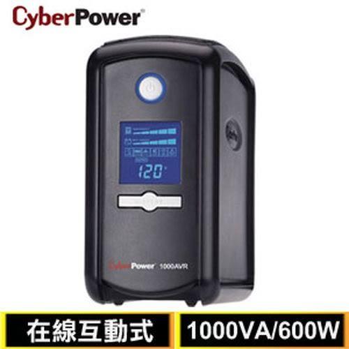 CyberPower 1000VA 在線互動式UPS不斷電系統CP1000AVR