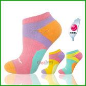 短筒慢跑襪(女款)(台灣製造/超商取貨)