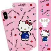 ~Hello Kitty ~iPhone X 戀愛系列彩繪可站立皮套點心款