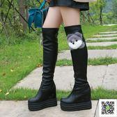 長筒靴 秋冬新款過膝長筒女靴子可愛毛毛高筒靴厚底內增高彈力皮靴潮 生活主義