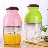 全自動攪拌杯水果隨手小型榨汁機電動便攜式搖搖杯奶昔榨果汁杯子