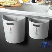 垃圾桶創意廚房櫥柜門掛式家用壁掛客廳臥室垃圾筒【古怪舍】