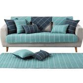 北歐格子全棉布藝沙發墊四季通用靠背巾罩全包蓋沙發坐墊簡約現代