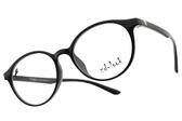 ZD-LOOK 12星座 濾藍光 光學眼鏡 HD-D310 C1 (黑) 韓國製 百搭圓框款