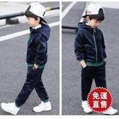 新款男童裝雙面絨兩件套裝兒童韓版連帽加絨加厚衛衣秋冬款 小宅妮時尚