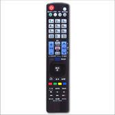 ~樂金LG ~MKJ 42519608 S 液晶電視遙控器