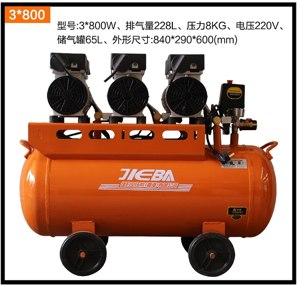 空壓機 香港捷豹空壓機靜音無油沖氣泵小型空氣高壓縮機木工打氣泵噴漆罐 薇薇MKS