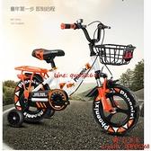兒童自行車男孩2-3-4-6-7-10歲女孩寶寶腳踏單車小孩折疊童車【齊心88】