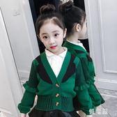 2018秋裝新款韓版兒童針織開衫寶寶童裝花邊袖毛衣女童中大童外套 QG10032『優童屋』