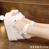 超高跟12cm白色厚底涼鞋夏天坡跟松糕底女韓版2021婚禮公主風女鞋 美眉新品