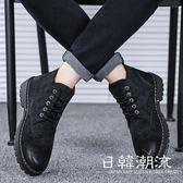 馬丁鞋  高幫馬丁靴男英倫短靴中幫工裝軍靴子百搭潮加絨保暖雪地棉鞋