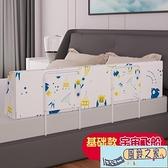 床圍欄寶寶嬰兒童防掉防摔安全防護欄桿床上通用軟包神器擋板床邊【風鈴之家】