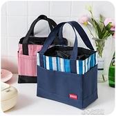 便當袋學生飯盒袋手提保溫防水帆布袋子大號裝帶飯的簡約小便當包上 快速出貨
