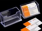 透明壓克力名片盒桌面