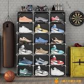 鞋盒收納盒透明鞋架防氧化球鞋墻抽屜式20個裝鞋子神器宿舍鞋柜【小橘子】