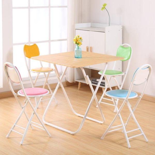 折疊椅PU皮革面椅子凳子靠背椅小巧板凳家用餐椅便攜宿舍椅陽臺椅