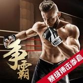 半指拳擊手套 散打格斗UFC搏擊訓練MMA拳擊套 打沙袋泰拳訓練拳套 CJ6268『寶貝兒童裝』